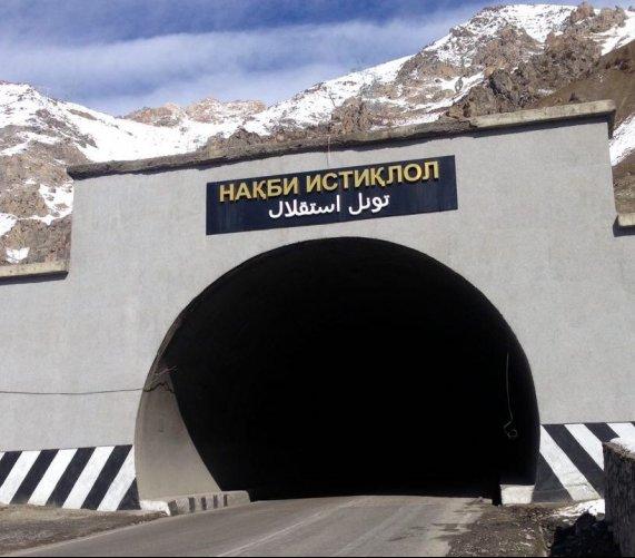 Tunel Istiqlol w Tadżykistanie zostanie dokończony