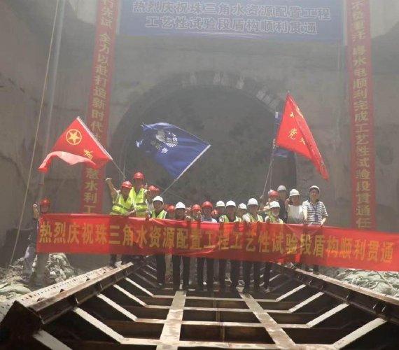 Trwa realizacja megaprojektu wodnego w Chinach