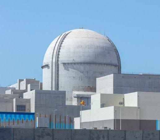 Pierwszy kraj arabski uruchomił reaktor jądrowy