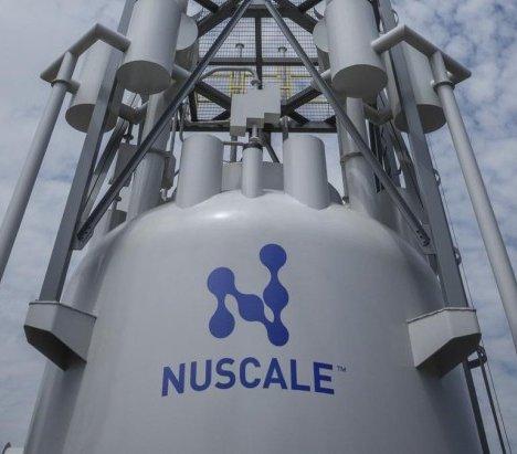 Małe reaktory jądrowe: coraz więcej chętnych w Polsce