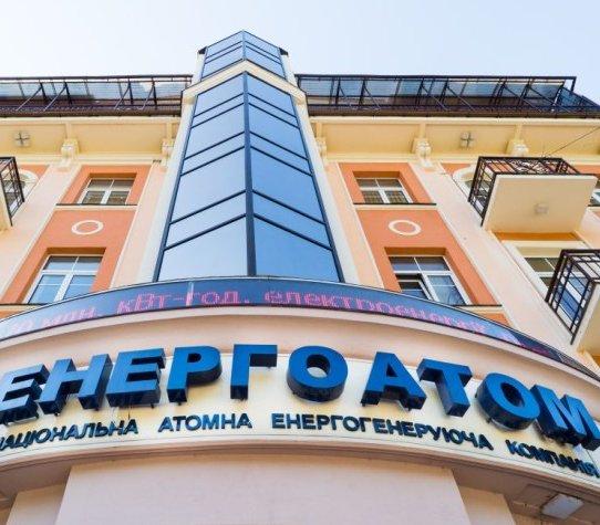 Ukraina: zablokowano konto bankowe Energoatomu