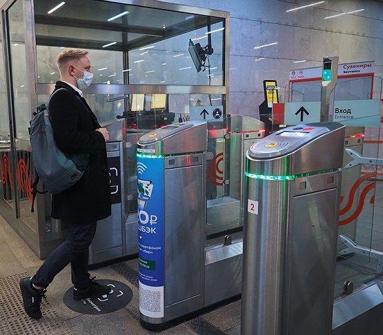 Za przejazd metrem w Moskwie można zapłacić... twarzą