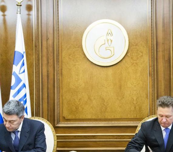 Gazprombank zaangażowany w budowę terminali LNG