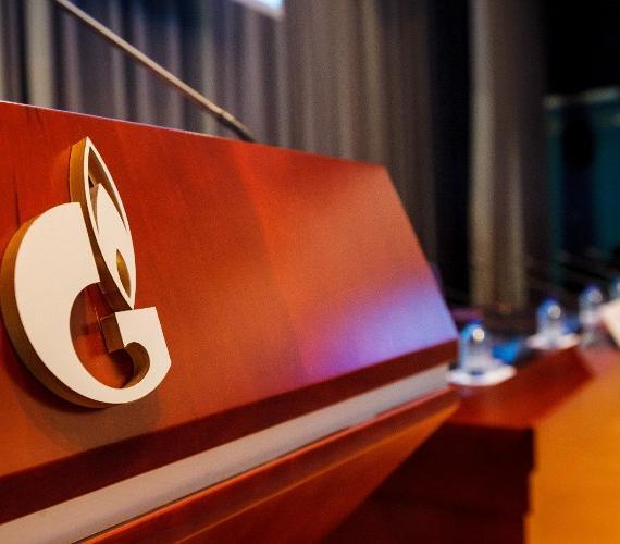 Turkmengaz pozwany przez Gazprom przed sąd arbitrażowy