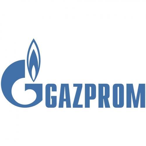Tańszy gaz dla Ukrainy
