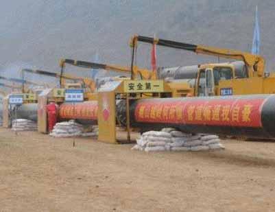 Lanzhou ? Chengdu pipeline