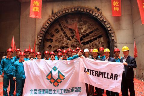 W Pekinie zakończono drążenie tunelu 9 linii metra