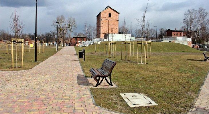 Fot. UM Ruda Śląska