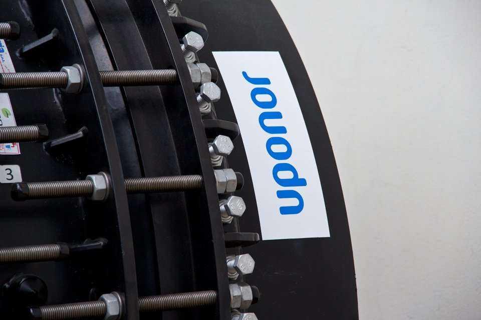 Uponor Infra sp. z o.o. / fot. Quality Studio dla www.inzynieria.com