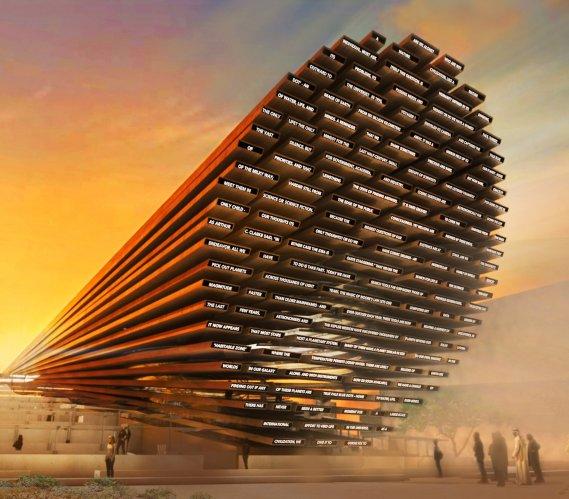 Pawilon Poezji na Expo 2020 w Dubaju