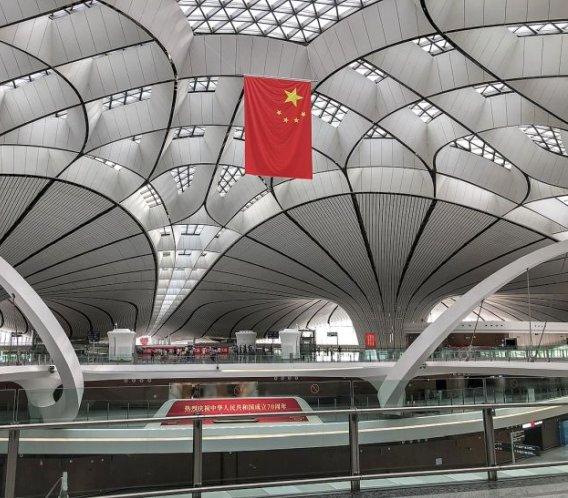 Megalotnisko w Chinach: wirtualny spacer
