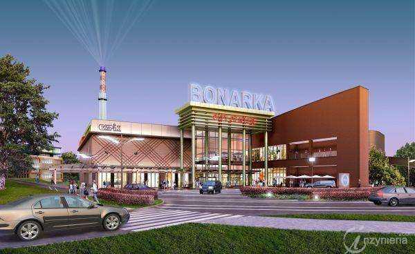 Największe małopolskie centrum handlowe w Krakowie